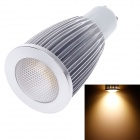 Ziyu ZY-0819-007 GU10 7W 630lm 3000K COB LED Warm White Light Bulb Lamp - Silber + Weiß (85 ~ 265V)