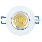 ZY-COB05-TH05 5W 450lm 3000K COB LED Warm White Light Ceiling Lamp - Silver + White + Blue (85~265V)