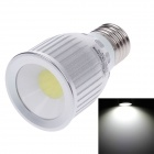 ZIYU ZY-0811-007 E27 7W 630lm 6500K COB LED White Light Lamp Bulb - Silver + White (85~265V)