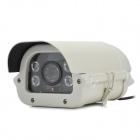 Loosafe LS-R45130 CMOS 1.3MP HD IP Network Camera w/ 4-IR