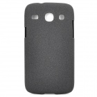 Quicksand Style Protective Plastic Back Case for Samsung Galaxy Core i8260 - Black