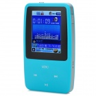 "Megafeis E18 1.8 ""TF wiederaufladbare MP3 Player w / 1-Tasten-Recorder + E-book - Schwarz (4GB)"