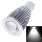 ZIYU ZY-0818-007 GU10 7W 630lm 6500K White Light COB LED Lamp Bulb - Silver + White (85~265V)
