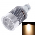 ZIYU ZY-0823-010 GU10 10W 900lm 3000K 5-COB LED Warm White Light Lamp Bulb -Silver + White (85~265V)