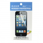 High Clear PET LCD Screen Protector Film for ZTE N909