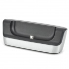 Stylish Charging Docking Station w/ USB Data/Charging Cable for Samsung i9152 - Black + Silver