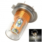 W-5WCREE H7 5W 600lm 6500K White Car Headlamp w/ 5-CREE XP-E (10~30V)