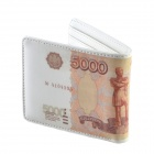 PU 5000 Rouble Pattern Creative Folding Wallet - Multicolored