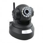 "LAB HI8633 1/4"" 1.0 MP CMOS Wireless Network Camera w/ P2P / H.264 / RJ45 / 10-IR LED - Black"