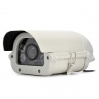 LOOSAFE LS-Z770ES Water Resistant 1/3 CCD 700 Lines Digital Video Camera w/ 4-IR LED - Beige