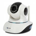 VSTARCAM T6835WIP PnP IP Network Camera w/ Wi-Fi / 12-IR LED / Microphone - White