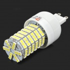 Lexing Lighting LX-YMD-012 G9 4W 450lm 7500K White 144-SMD 3528 LED Light Bulb - White + Yellow