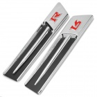 DIY Car Air Flow Decoration Sticker - Black + Silver (2 PCS)