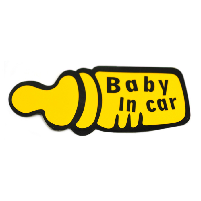 """Baby In Car"" Reflective Decoration Sticker - Yellow"
