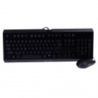 Razer Cyclosa Essential Game Wired 104-Key Keyboard + 1800dpi Abyssus Game Mouse - Black