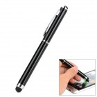 4-in-1 Multifunction Capacitive Touch Screen Stylus Ball Point Pen Laser Pen w/ Flashlight - Black