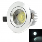 HUGEWIN HSD643 7W 350lm 6500K COB LED White Ceiling Light - Silver (85~265V)