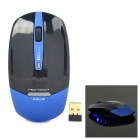 E-3LUE EMS136BLC 2.4GHz Super Slim Wireless Mouse - Black + Blue (2 x AAA)