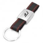 Car Universal R Keychain - Black + Red