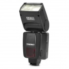YongNuo YN-460II S 5600K Speedlite Flashgun for Sony A900, A850, A700, A580 - Black (4 x AA)