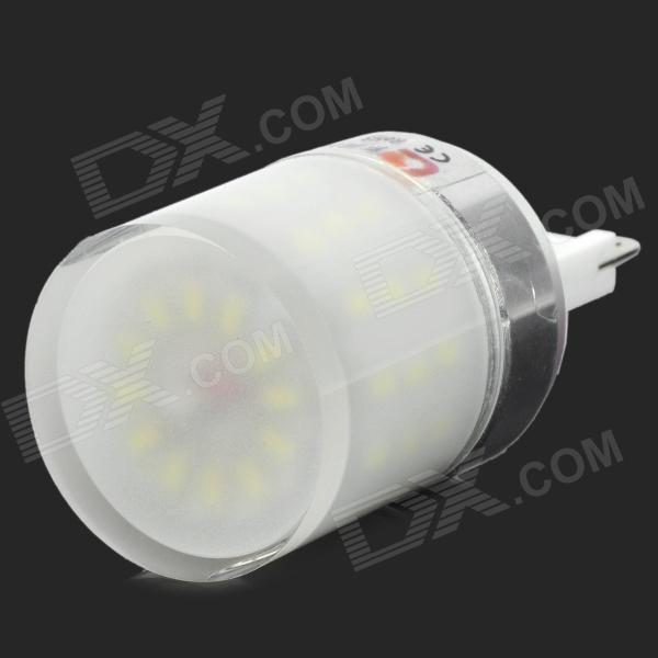 Lexing Lighting LX-YMD-030 G9- 48 LED SMD-3014 3W 280lm 7500K White Light Bulb - White + Silver lexing lx lzd 3 e14 3w 200lm 7000k 6 smd 5730 led white light bulb 85 265v