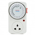 24 Hour Timer Switch Time Clock Socket - White (AU Plug)