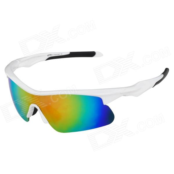 CARSHIRO T9356 Outdoor Cycling Polarized UV400 Protection Sunglasses - White + Black straight leg distressed denim jeans