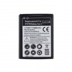 Rechargeable Replacement 1500mAh Lithium Battery for Samsung Galaxy ACE 3 / S7270 / S7272 / S7275