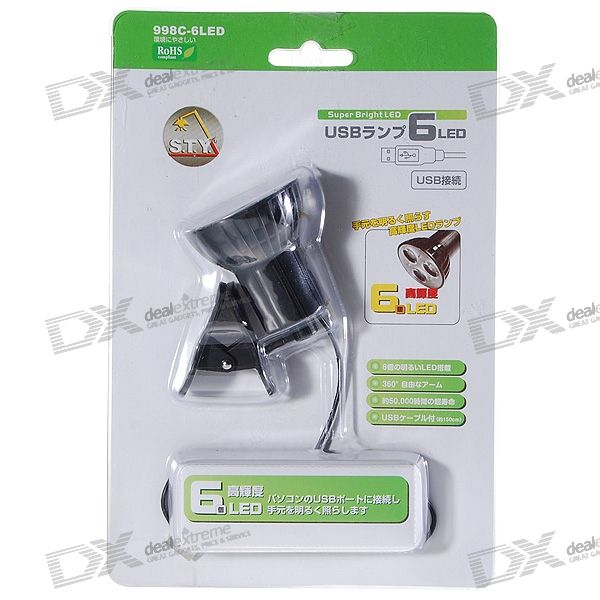 USB Powered 3-LED White Light Clip Lamp (Black)