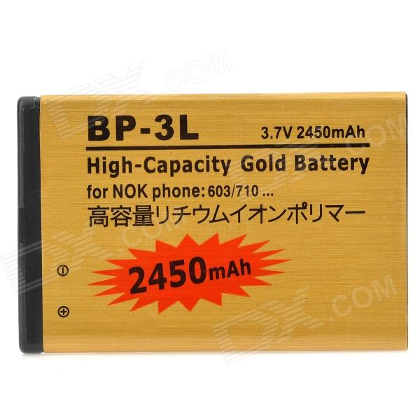 BP-3L-GD Replacement 3.7V 2450mAh Battery for Nokia 303 / 610 / 603 / Lumia 710 - Golden