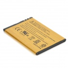 BP-3L Replacement 3.7V 2450mAh Battery for Nokia 303 / 610 / 603 / Lumia 710 - Golden