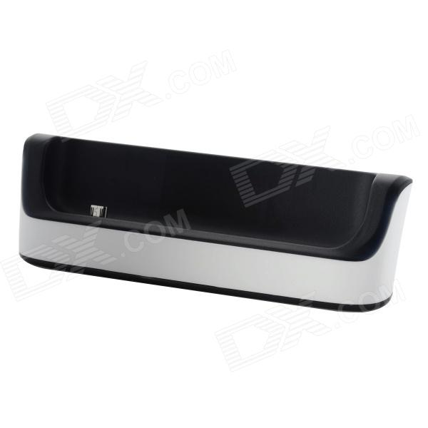 Charging Dock Station w/ USB Charging Data Cable for Blackberry Q5 - Black + White stylish charging docking station w usb data charging cable for htc butterfly s silver black
