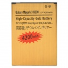 Replacement 3.7V 4200mAh Li-ion Battery for Samsung Galaxy Mega i9200 - Golden