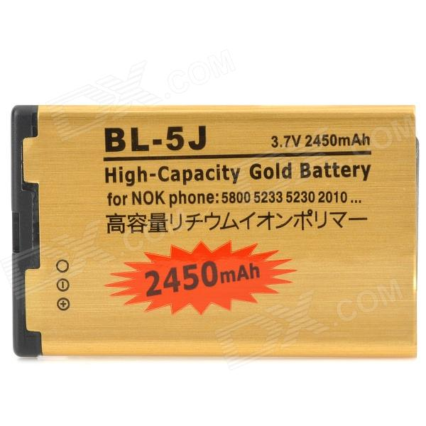 BL-5J-GD Replacement 2450mAh Battery for Nokia 5800XM / 5802XM / 5900XM / 5228 / 5230 - Golden
