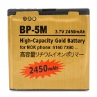 BL-5M-GD Replacement 3.7V 2450mAh Battery for Nokia 5610 / 5700 / 6110 / 6220 / 6500 / 8600 - Golden