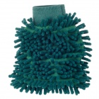 Double-Side Fiber Car Cleaning Glove - Deep Green
