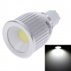 ZIYU ZY-0813-007 GU10 7W 630lm 6500K COB LED White Light Lamp Bulb - Silver + White (85~265V)
