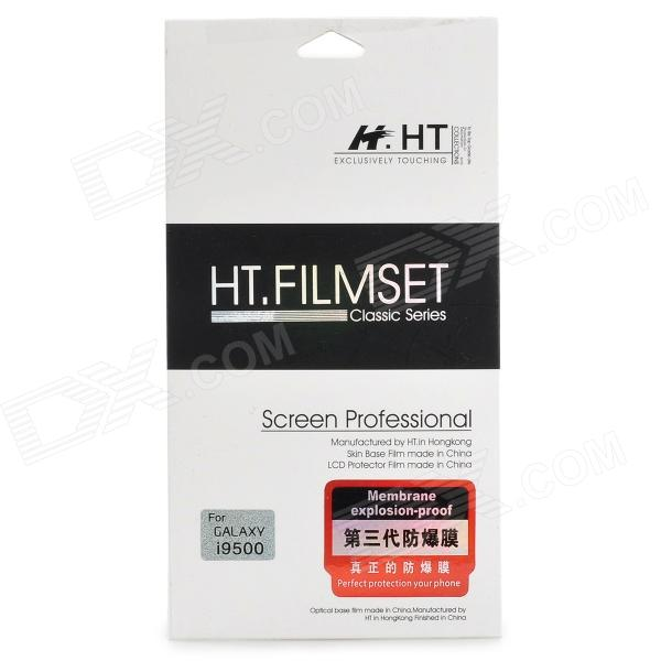 Protective Explosion-Proof Organic Tempered Glass Screen Protector for Samsung Galaxy S4 i9500