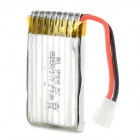 03100353 Replacement 3.7V 350mAh 25C Li-ion Battery - Silver