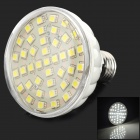 UItraFire 603A 8.2W 350lm 6000K 41-5050 SMD LED White Light Lamp - White + Silver