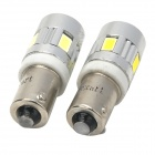 SENCART BA9S 1W 80lm 6200K 6-5730 SMD LED White Light Indicator Lamps - Silver (2 PCS)