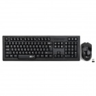 ET WA-20 2,4 GHz 104-Key Wireless Keyboard + 2000 CPI Maus Set - Schwarz
