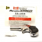 Marushin 6mm Double Derringer (Silver) + Tokyo Marui 0.12g Precision 6mm BB Bullets (1000 Rounds)