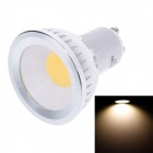ZIYU ZY-0816-003 GU10 3W 270lm 3000K COB LED Warm White Light Lamp Bulb - Silver + White (85~265V)