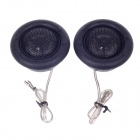 YiYeLang Mobile Car Audio Speaker 20mm Silk Tweeter System - Black (2 PCS)