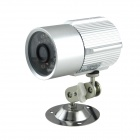 "LAB 208BQ 1/4"" CMOS 420TVL Smart Camcorder / Video Camera w/ 24-IR LED - Silver"