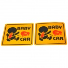LYC200 Car PVC Reflective Warning Stickers - Yellow + Black + Red (2 PCS)