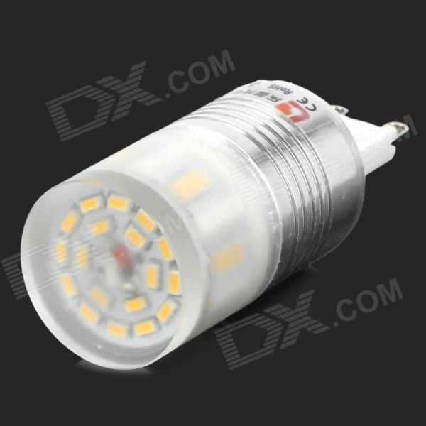Lexing LX-YMD-025 G9 3W 220lm 3500K 36-3014 SMD LED Warm White Light Bulb - White + Silver