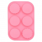 SP0060 6-Component Moon Cake Pizza Chocolate Trays Maker DIY Mould - Pink