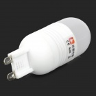 Lexing LX-YMD-020 G9 1.5W 120lm 6500K 12-2835 SMD Cool White Light Bulb - White